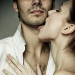 Кои са мъжките ерогенни зони