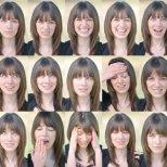 Тест за вашата емоционалност