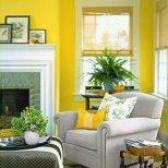 Жълтият цвят у дома
