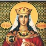 Днес е Св.Варвара