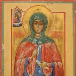 Днес е Света Татяна!