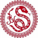 Каква ще бъде любовта в годината на змията