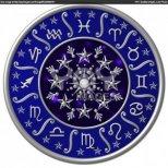 Дневен хороскоп за вторник 5 март 2013 година