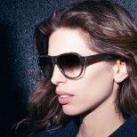 Какви слънчеви очила да си изберем