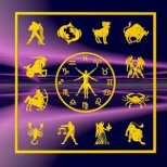 Положителните черти на зодиите