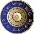Дневен хороскоп за вторник 12 март 2013 година