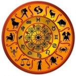 Дневен хороскоп за четвъртък 1 август 2013