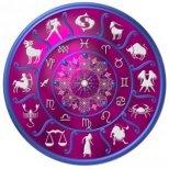 Дневен хороскоп за петък 31.05.2013