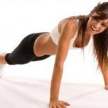 Как да правим упражнения през лятото