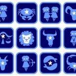 Дневен хороскоп за вторник 09.07. 2013 г
