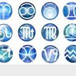 Седмичен хороскоп  5 - 11 август  2013