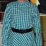 10 вида дрехи и аксесоари, които жените не бива да носят