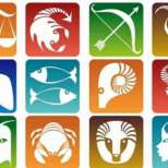 Дневен хороскоп за четвъртък 12 юни 2014