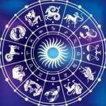 Дневен хороскоп за събота 14 юни 2014