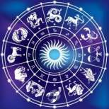 Дневен хороскоп за сряда 16 юли 2014