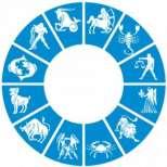 Дневен хороскоп за неделя 30 март 2014
