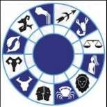 Седмичен хороскоп от 16 до 22 декември