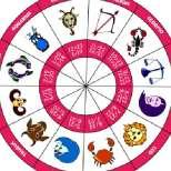 Дневен хороскоп за събота 11 януари 2014