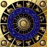 невен хороскоп за сряда 5 февруари 2014