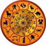 Месечен хороскоп за декември 2014