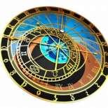 Дневен хороскоп за четвъртък 5 март 2015 г
