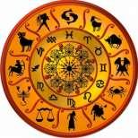 Дневен хороскоп за събота 14 март 2015 г