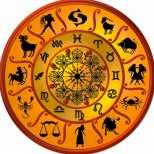 Дневен хороскоп за четвъртък 13 ноември 2014