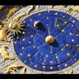 Дневен хороскоп за петък 13 февруари 2015 г