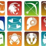 Дневен хороскоп за вторник 17 март 2015 г