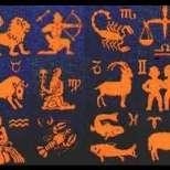 Дневен хороскоп за вторник 27 януари 2015 г