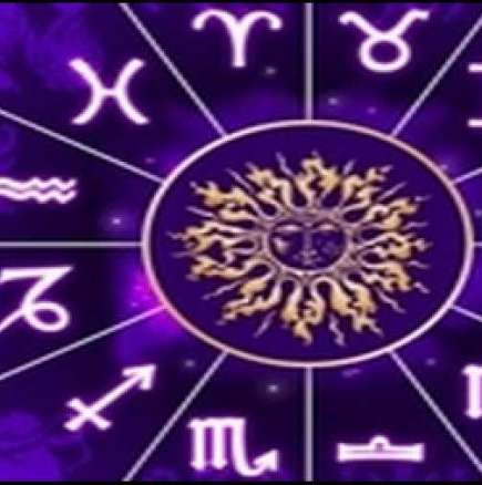 Дневен хороскоп за сряда 12 ноември 2014