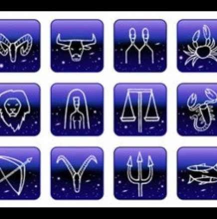 Дневен хороскоп за вторник 11 ноември 2014