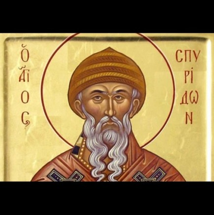 На 12 декември: Свети Спиридон, еп. Тримитунтски чудотворец