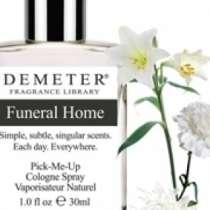 Странни парфюми