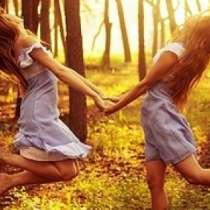 Защо жените се нуждаят от приятелки