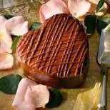 Шоколадово сърце