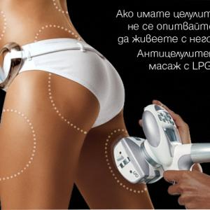 Как да запазим кожата си от стрии и целулит
