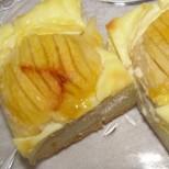 Уханни ябълки, потопени в нежен крем върху хрупкава коричка - този сладкиш буквално ще ви разтопи от кеф!