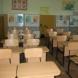Побесняла учителка ухапа 8-годишна ученичка