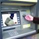 Обраха банкомат с прахосмукачка