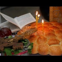 Днес е голям празник и всеки, който е правил злини, излизат наяве!
