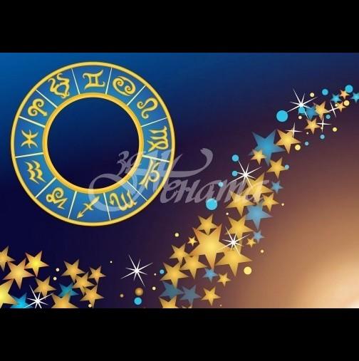 Дневен хороскоп за четвъртък, 14 юни-ОВЕН Добър шанс, ВОДОЛЕЙ Емоционален дисбаланс