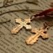 С какво не може да се носи кръст на верижка - Накити и магически символи