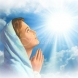 Тази молитва ще защитава вас и вашето семейство от всяко зло, ще помогне да се постигнете успех!