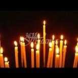 В събота имен ден празнуват 5 хубави славянски имена-Да са живи и здрави!