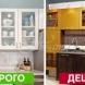 Как да направите кухнята си от обикновена в дизайнерски шедьовър без допълнителни разходи