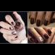 Нокти в цвят кафе: 10 прекрасни предложения за тъмен маникюр (Снимки)