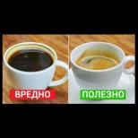 7 доказани полезни свойства на кафето, за които всеки трябва да знае