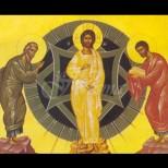 В понеделник е най-светлият празник! Божията врата се отваря и се случват чудеса! Ето какво се правите, за да сбъднете желанията си