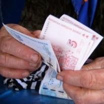 Забравете за високата пенсия-Такава нява даима, ако разчитате на втората!